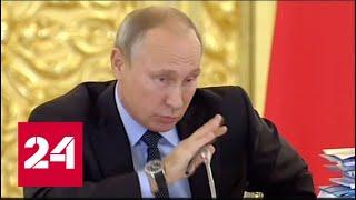Путин пообещал разобраться в конфликте между #NEMAGIA и Тиньковым