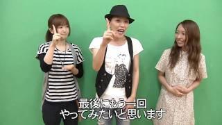 2010.7.10 ellych「....& smile」第44回放送は、大好評「みんなで手話ろ...