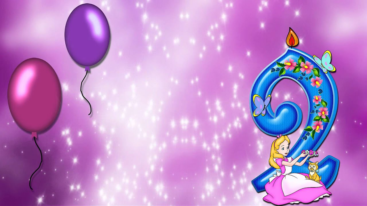 Открытка с днем рождения два годика девочке