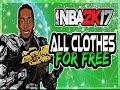 OMG!! CLOTHES AND ACCESSORIES FOR FREE GLITCH - NBA 2K17 GLITCH