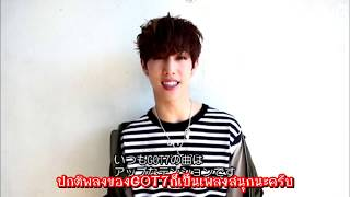 [THAI SUB] MY SWAGGER jacket shooting ' Mark part