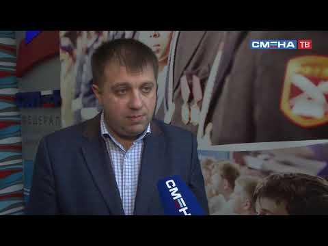 Руководитель ВДЦ «Смена» и президент КОО Федерация шахмат Краснодарского края подписали соглашение