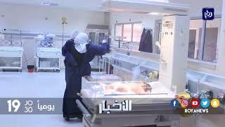 فصل رأس مولود عن جسده اثناء عملية ولادة في مستشفى غور الصافي - (5-9-2017)