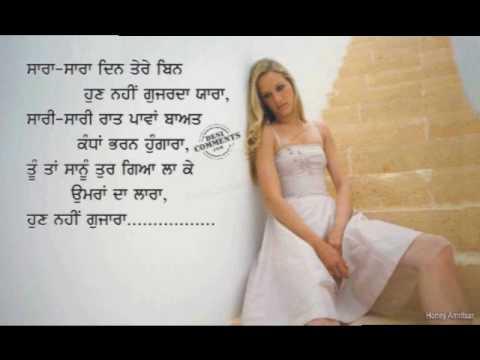 Asha Bhosle and Manhar Udhas - Pyar Karte Hain Hum