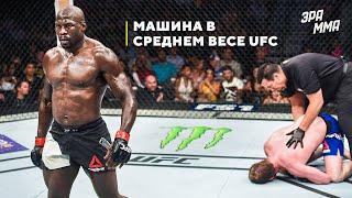 Джаред Каннонир - Самый Недооцененный Боец UFC
