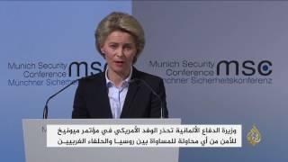 ألمانيا تحذر من الخلط بين الإرهاب والإسلام