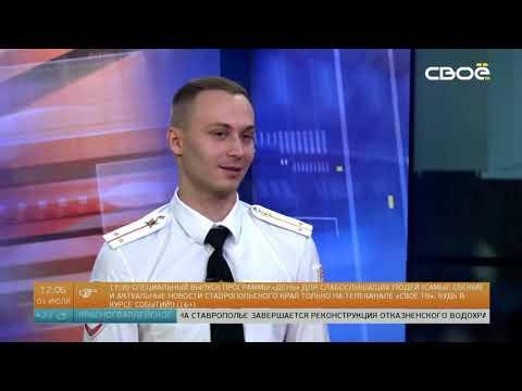 Юрий Сухинин - выпускник ставропольского филиала Краснодарского университета МВД