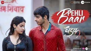 Pehli Baar Out Now | Dhadak | Ishaan & Janhvi | Ajay Gogavale | Ajay-Atul | Amitabh Bhattacharya