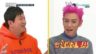 Weekly Idol Big Bang RUS SAB #1