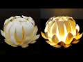 Paper cup flower lamp how to make a protea lantern from paper cups EzyCraft