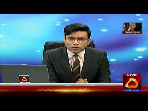 Zia Shahid K Sath - Thursday 19th March 2020