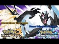 10 Hours Necrozma Battle Music - Pokemon UltraSun & UltraMoon Music Extended