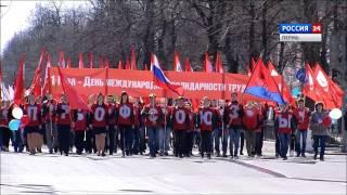 1 мая 2017 г. Большая праздничная демонстрация в Перми
