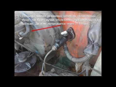 Замена главного и рабочего цилиндра сцепления MB 408D. Краткий обзор. Симптомы. Прокачка  системы.