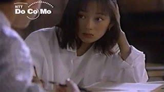 1994年ごろのドコモのポケベルのCMです。葉月里緒菜さんが出演されてま...