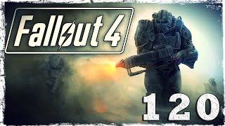 Fallout 4. 120 Бостонская публичная библиотека.