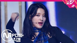 Download Video [MPD직캠] CLC 오승희 직캠 'No' (CLC OH SEUNG HEE FanCam) | @Premiere Showcase_2019.1.30 MP3 3GP MP4