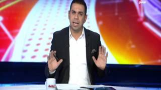 كورة كل يوم |  مفاجأة - الزمالك يقرر ايقاف باسم مرسي و حرمانة من التدريب