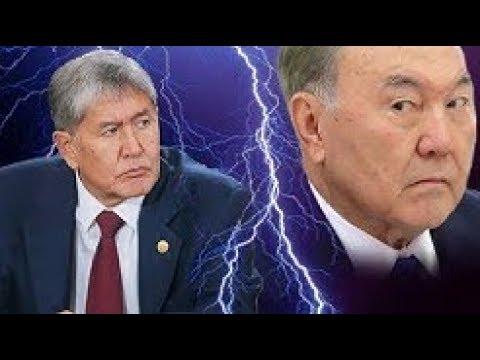 Атамбаев опускает Назарбаева по жесткому Полная версия. Atambayev attacks Nazarbayev