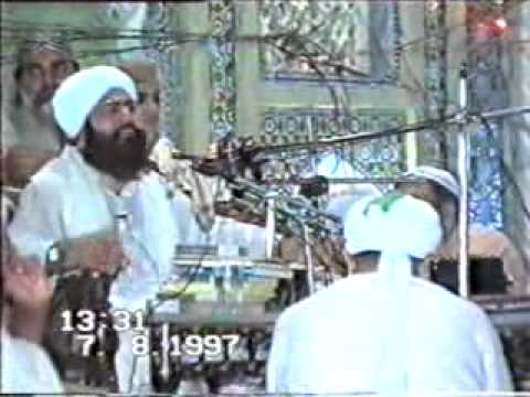 MUFTI ABDUL RAHEEM SIKANDARI SPECIAL 3 HOURS  BAYAN AT TAJ MASJID MORO 1997 PART 11.flv
