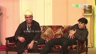 Dil Dharkay Akh Pharkay New Pakistani Stage Drama Full Comedy Stage Play