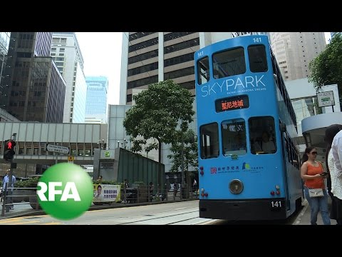 Hong Kong Residents Fight to Save Beloved Trams