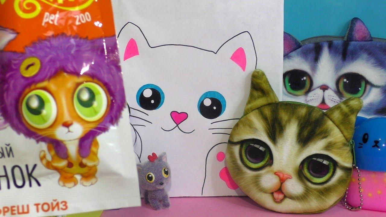 Котики Сюрприз бокс с кошками антистрессы, канцелярия, колонка