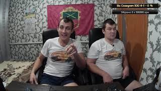 Передноворічний  СТРІМ  Selhozperedelkin