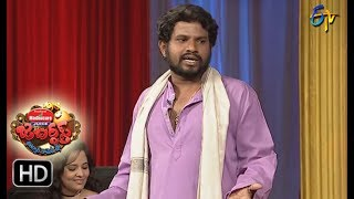 Hyper  Aadi Raijing Raju Performance | Jabardsth | 15th June 2017 | ETV  Telugu