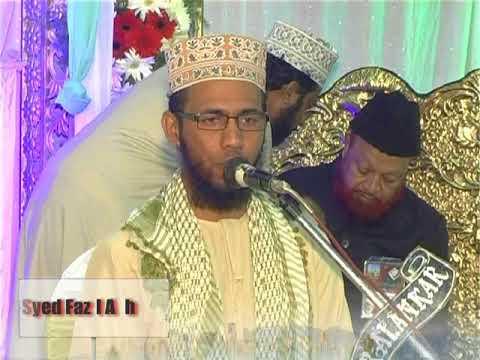 Manqabat e Imam e Hussain By Syed Fazil Ashrafi ....# Bayan Kaise Karun Main Bhala Maqame Hussain