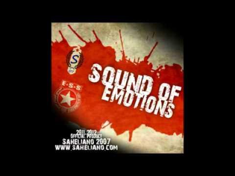 SAHELIANO GRATUITEMENT TÉLÉCHARGER SOUND EMOTIONS OF