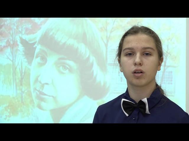 Изображение предпросмотра прочтения – ПолинаИгошева читает произведение «Реквием» М.И.Цветаевой