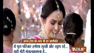 Lata Mangeshkar blesses Isha Ambani by singing