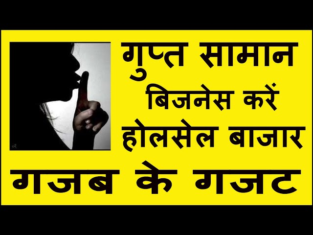 New business idea 2018, small business ideas low investment, creative business ideas in hindi