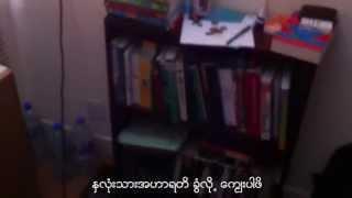 Rakhine song one