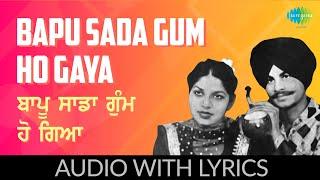 Bapu Sada Gum Ho Gaya with lyrics | Amar Singh Chamkila | Amarjot | Punjabi Song