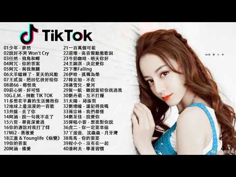 Top Chinese Songs 2021 \ Best Chinese Music Playlist \\ Mandarin Chinese Song 2020