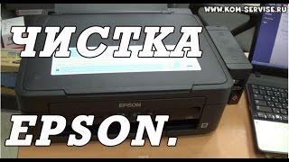 видео ремонт принтера epson