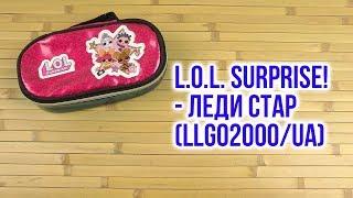 Розпакування L. O. L. Surprise! - Леді Стар LLG02000UA