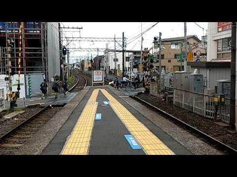 Wait train on Keisei Yawata to Narita Airport (Tokyo, Japan).