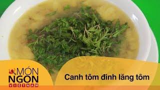 Cách nấu Canh Thơm Đinh Lăng Tôm | Võ Quốc | Món Ngon Việt Nam