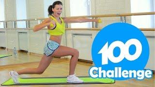 Challenge: 100 ПОВТОРОВ!!! Вы будете КРИЧАТЬ от боли!!!