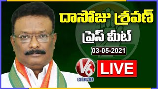 AICC Spokesperson Dr Dasoju Sravan Press Meet LIVE | Gandhi Bhavan | V6 News