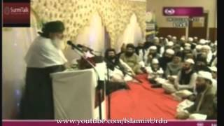 Barelvi Peer abuses during Tawaaf in Kaaba - Tauseef ur Rehman