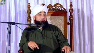 Saqib Raza Mustafai Status Islamic Whatsapp Statu