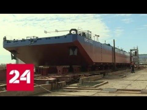 В Астраханской области состоялась церемония спуска на воду нового судна - Россия 24