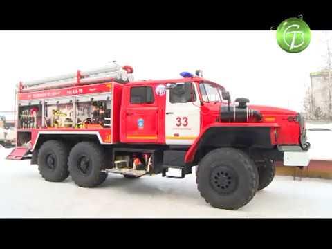 Автопарк пожарно-спасательной части № 33 г. Стрежевой пополнился новой техникой