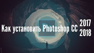 видео Скачать программу Adobe Creative Cloud бесплатно на русском языке