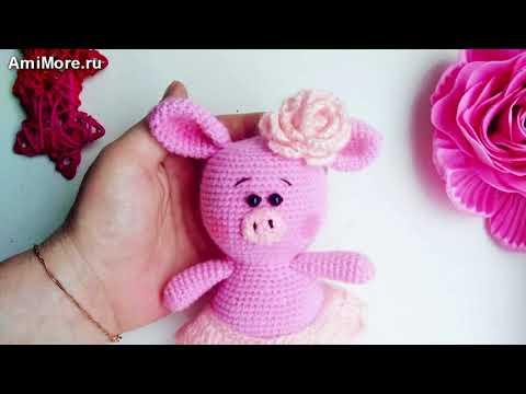 амигуруми схема свинка пухля игрушки вязаные крючком Free
