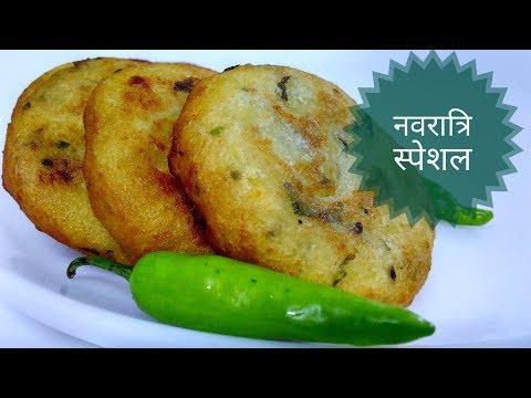 Kachori Recipe By Indian Food Made Easy, Navratri Special Recipes In Hindi